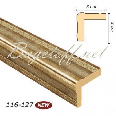 угловой молдинг арт-багет 116-127