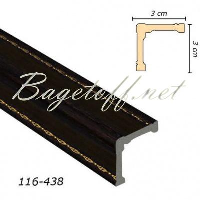 угловой молдинг арт-багет 116-438