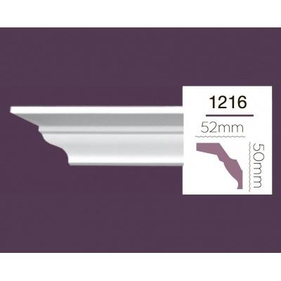 Карниз гладкий Home Decor 1216F Flex/Гибкий