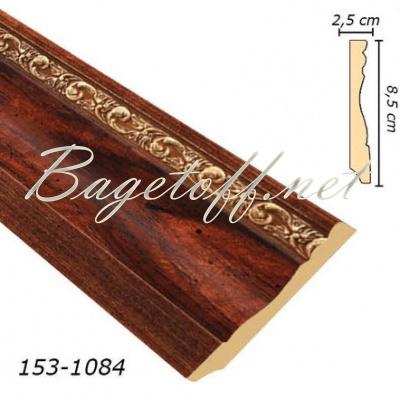 плинтус арт-багет 153-1084