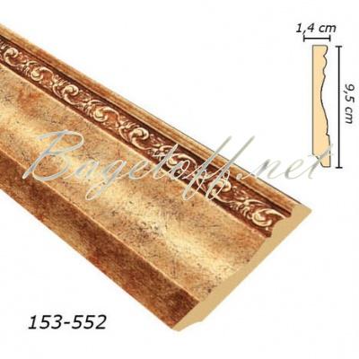 плинтус арт-багет 153-552