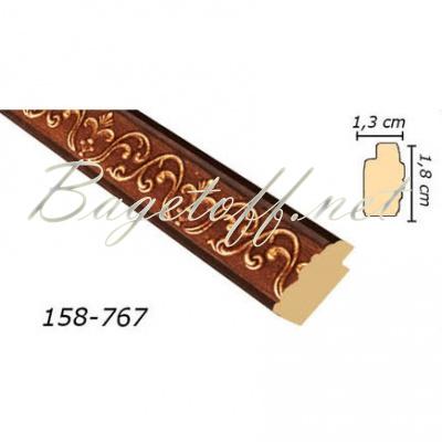 молдинг арт-багет 158-767