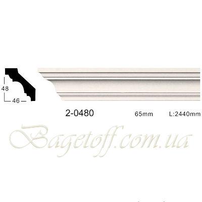 карниз гладкий classic home 2-0480f flex/гибкий