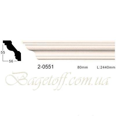 карниз гладкий classic home 2-0551f flex/гибкий