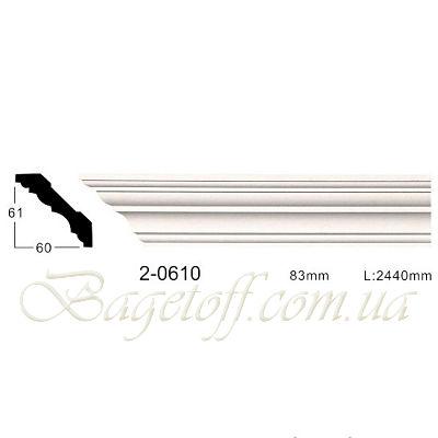карниз гладкий classic home 2-0610f flex/гибкий