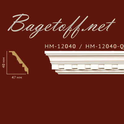 карниз с орнаментом classic home new hm-12040 flex/гибкий