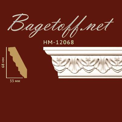 карниз с орнаментом classic home new hm-12068