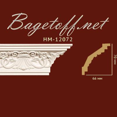 карниз с орнаментом classic home new hm-12072