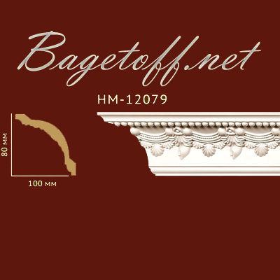 карниз с орнаментом classic home new hm-12079