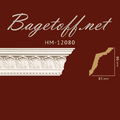 карниз с орнаментом classic home new hm-12080