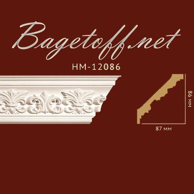 карниз с орнаментом classic home new hm-12086