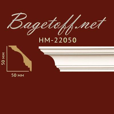 карниз гладкий classic home new hm-22050