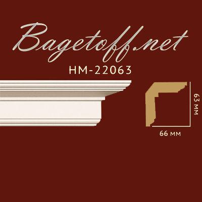 карниз гладкий classic home new hm-22063