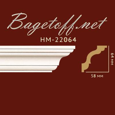 карниз гладкий classic home new hm-22064 flex/гибкий