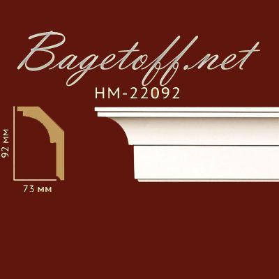 карниз гладкий classic home new hm-22092