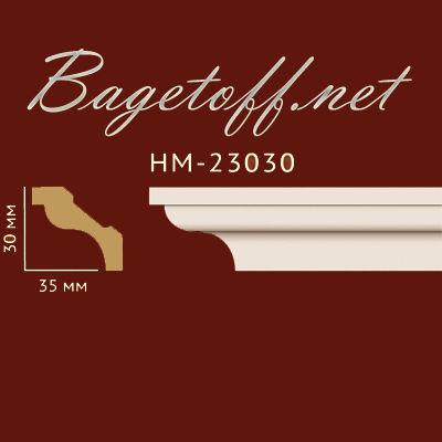 карниз гладкий classic home new hm-23030