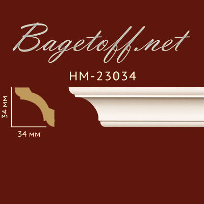 карниз гладкий classic home new hm-23034 flex/гибкий