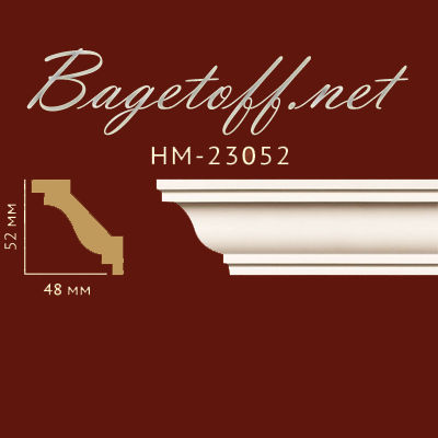 карниз гладкий classic home new hm-23052