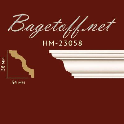 карниз гладкий classic home new hm-23058 flex/гибкий