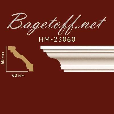 карниз гладкий classic home new hm-23060