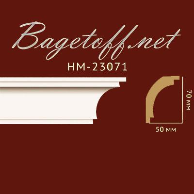 карниз гладкий classic home new hm-23071