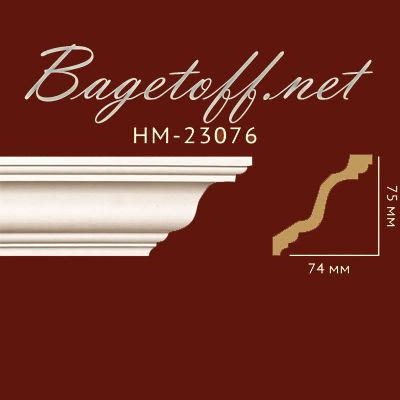 карниз гладкий classic home new hm-23076