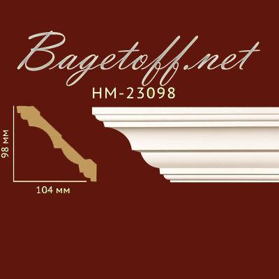 карниз гладкий classic home new hm-23098