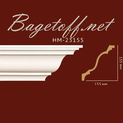 карниз гладкий classic home new hm-23155