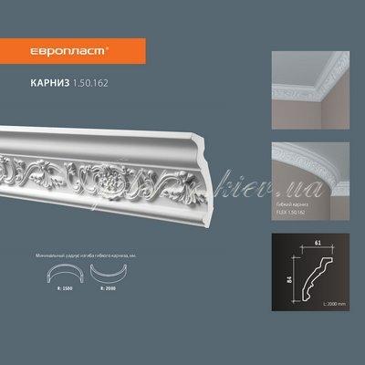 карниз с орнаментом европласт 1.50.162 flex/гибкий