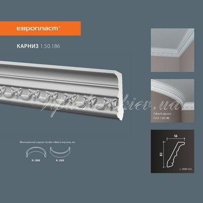 карниз с орнаментом европласт 1.50.186 flex/гибкий