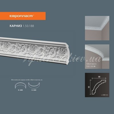 карниз с орнаментом европласт 1.50.188 flex/гибкий