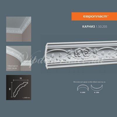 карниз с орнаментом европласт 1.50.205 flex/гибкий