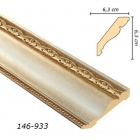 Карниз Арт-Багет 146-933