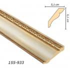 Карниз Арт-Багет 155-933