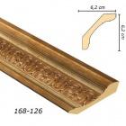 Карниз Арт-Багет 168-126