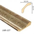 Карниз Арт-Багет 168-127