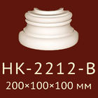 Полубаза Classic Home New HK-2212-B