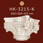Капитель Classic Home New HK-3215-K