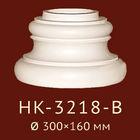 База Classic Home New HK-3218-B