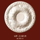 Розетка потолочная Classic Home New HP-22059