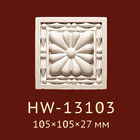 Угловая вставка Classic Home New HW-13103