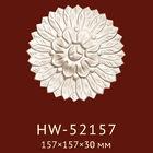 Орнамент Classic Home New HW-52157