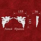 Орнамент гипсовый ФР0017